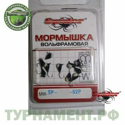 Мормышка W Spider Капля с ушком краш. 3,0 мм 0,42 гр.  52P
