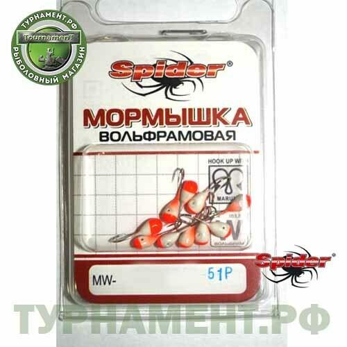 Мормышка W Spider Капля с ушком краш. 5,0 мм 1,90 гр.  51P
