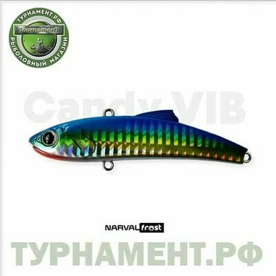 Narval Frost Candy Vib 70mm 14g #001-Tuna