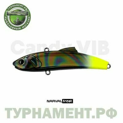 Narval Frost Candy Vib 70mm 14g #007-Gasolime