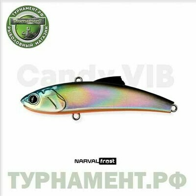 Narval Frost Candy Vib 70mm 14g #009-Smoky Fish Holo