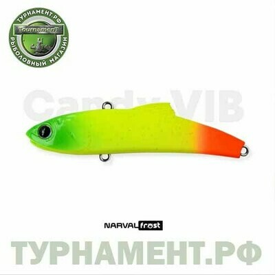 Narval Frost Candy Vib 70mm 14g #010-Traffic Light