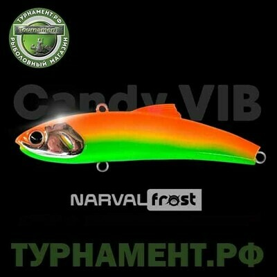 Narval Frost Candy Vib 70mm 14g #016-Watermelon SH
