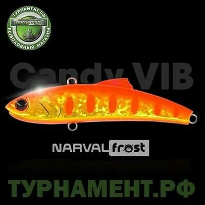 Narval Frost Candy Vib 70mm 14g #017-Orange Tiger