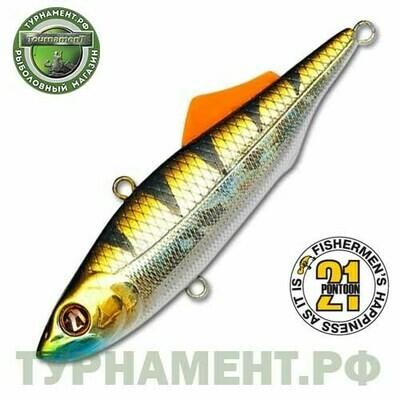 Воблер Pontoon21, Kalikana Vib, 65 Silent, 65мм, 16.5гр. (P21-KalikVIB-65SL-007F)
