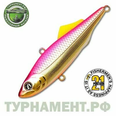Воблер Pontoon21, Kalikana Vib, 65 Silent, 65мм, 16.5гр. (P21-KalikVIB-65SL-018F)