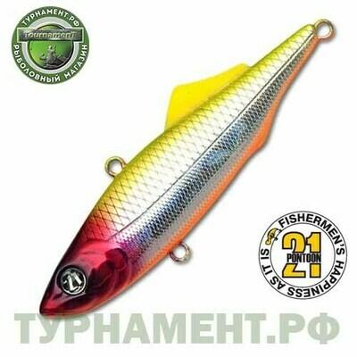 Воблер Pontoon21, Kalikana Vib, 65 Silent, 65мм, 16.5гр. (P21-KalikVIB-65SL-052F)