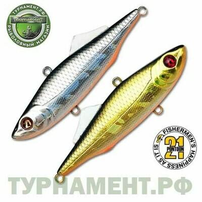 Воблер Pontoon21, Kalikana Vib, 65 Silent, 65мм, 16.5гр. (P21-KalikVIB-65SL-111F)