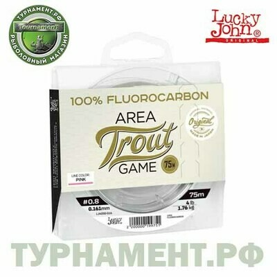 Леска моно. Lucky John Area Trout Game FLUOROCARBON Pink 075/028