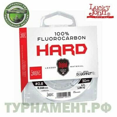 Леска моно. Lucky John FLUOROCARBON Hard 030/028