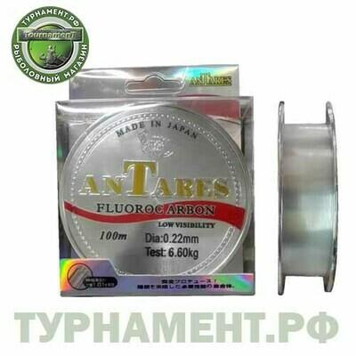 Леска anTares 100м 0,50