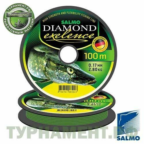 Леска монофильная Salmo Diamond EXELENCE 100/035