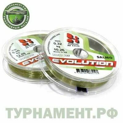 Леска моно. Salmo Hi-Tech EVOLUTION 100/035