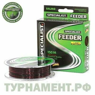 Леска моно. Salmo Specialist FEEDER 150/040