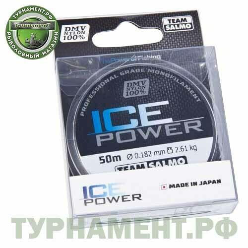 Леска монофильная Salmo Team Ice Power 50м 0,182мм