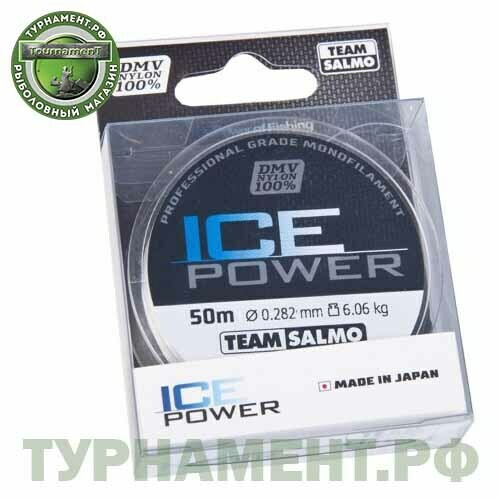 Леска моно. Team Salmo ICE POWER 050/028