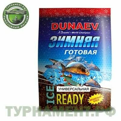 Прикормка DUNAEV ICE- READY 0,5кг Универсальная