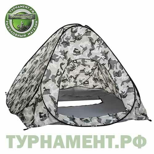 Зимняя палатка SKYFISH автомат 2 места, рармер 1,8x1,8 x1,35 м (белый кмф)