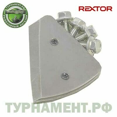 Ножи запас. для ледобура Rextor STORM 130мм