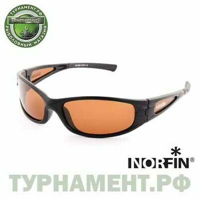 Очки поляриз. Norfin линз. коричн. 08