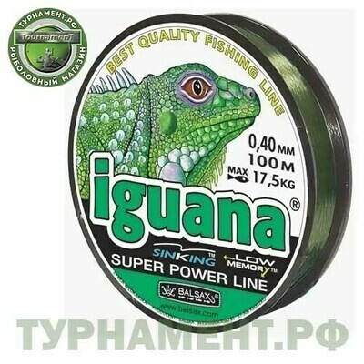 Леска Balsax Iguana 100м 0,50мм