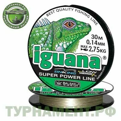 Леска Balsax Iguana 30м 0,10мм
