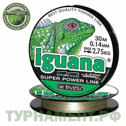 Леска Balsax Iguana 30м 0,16мм