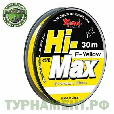 Леска Momoi Hi-Max Winter F-Yellow 30м 0,12мм, 1,6кг