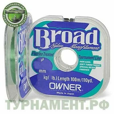 OWNER Леска Broad 100м 0,26мм 6,2кг