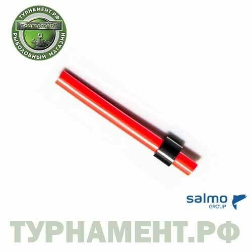 Сторожок Salmo силиконовый красный 05см/тест 7.0г/d 5/2