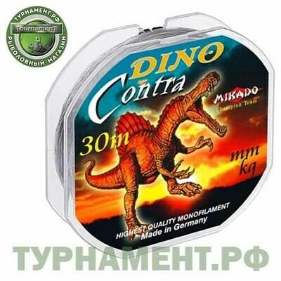 Леска Mikado Dino Contra 30м 0,14
