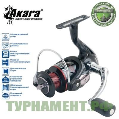 Кат. Akara Fish Point FPF3000 4+1 з/ш