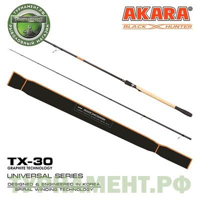 Akara black Hunter 802XH