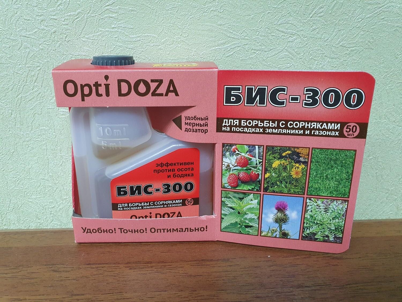 БИС - 300 для борьбы с сорняками, 50 мл