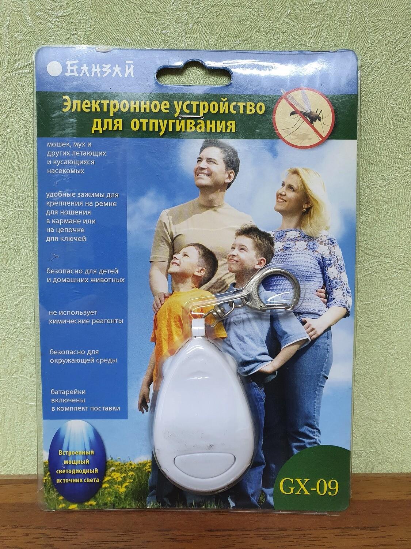 Брелок от комаров GX-09