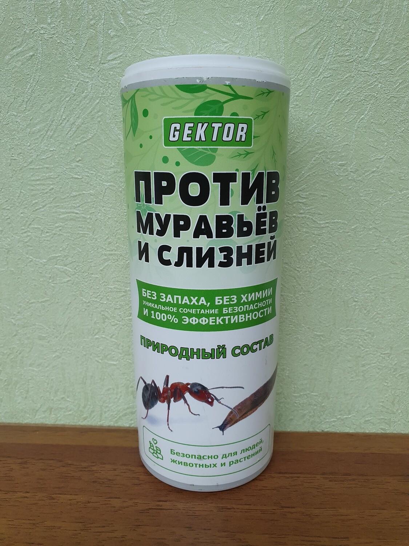 Гектор против муравьев и слизней, 500 мл