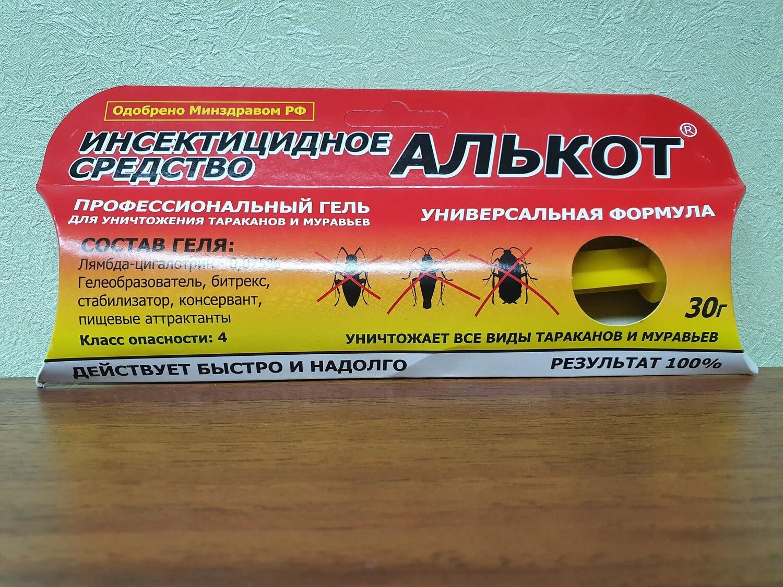 Гель Алькот от тараканов и муравьёв, 30 г