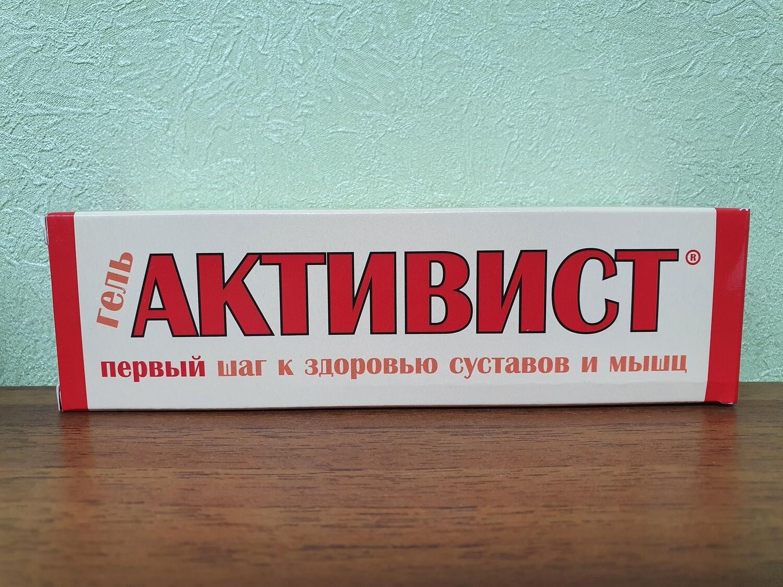 Гель Активист (здоровье суставов и мышц), 75 г