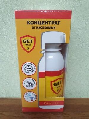 Гет Тотал (GET Total) концентрат от насекомых, 100 мл