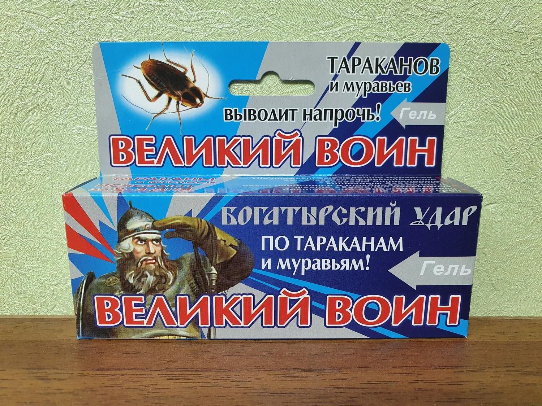 Гель Великий воин от тараканов и муравьёв, 45г