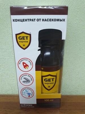 Гет Экспресc (GET Express) концентрат от насекомых, 100 мл