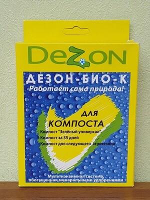 Дезон - Био - К, 80г