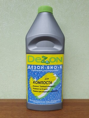Дезон - Био - К, 1л