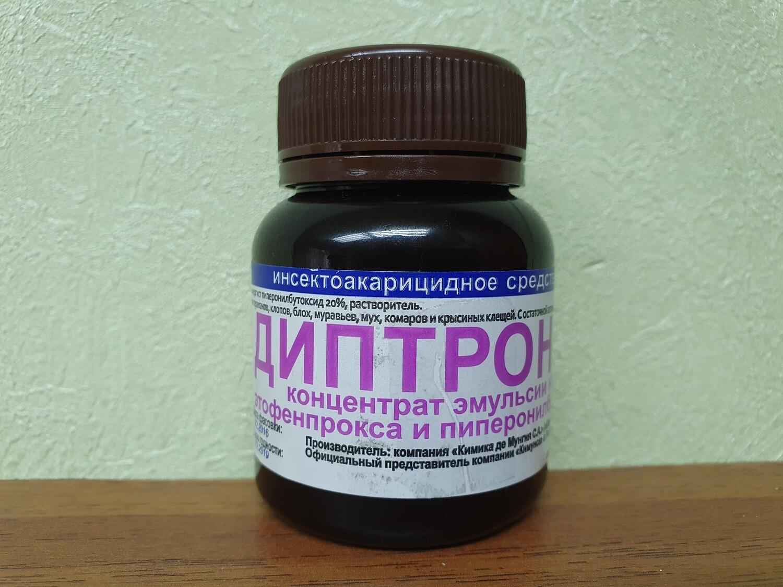Диптрон К.Э. (микрокапсулированный), 50мл