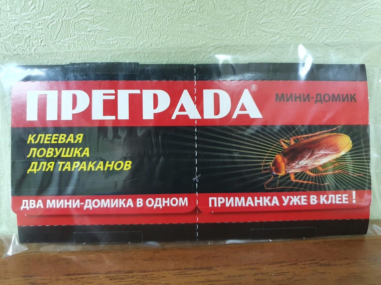 Клеевая ловушка Преграда от тараканов