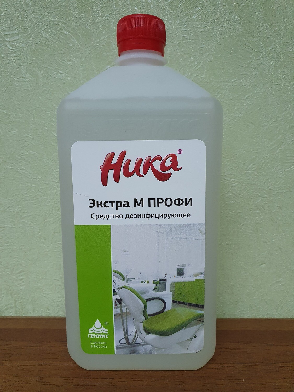 Ника Экстра М ПРОФИ, 1л