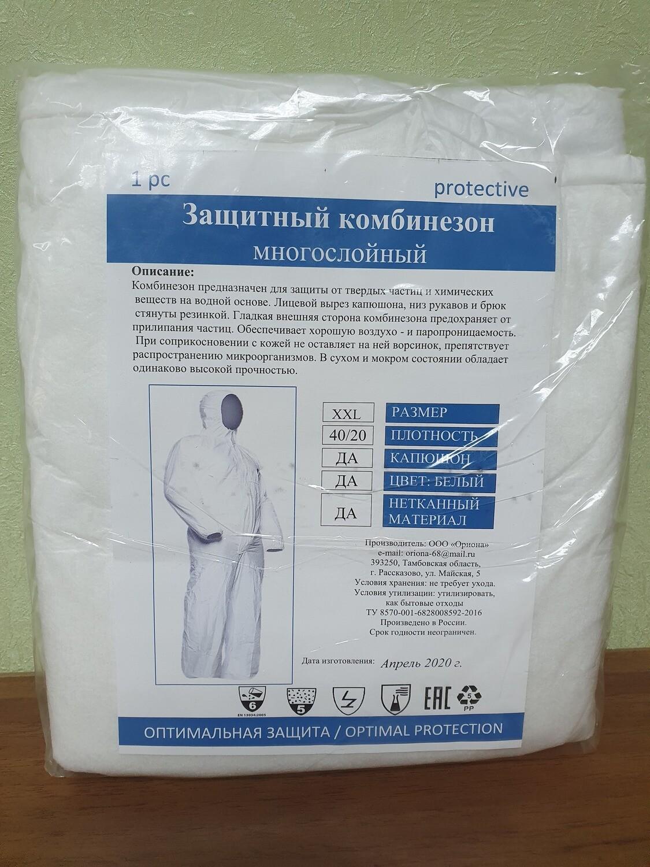 Комбинезон защитный (белый)