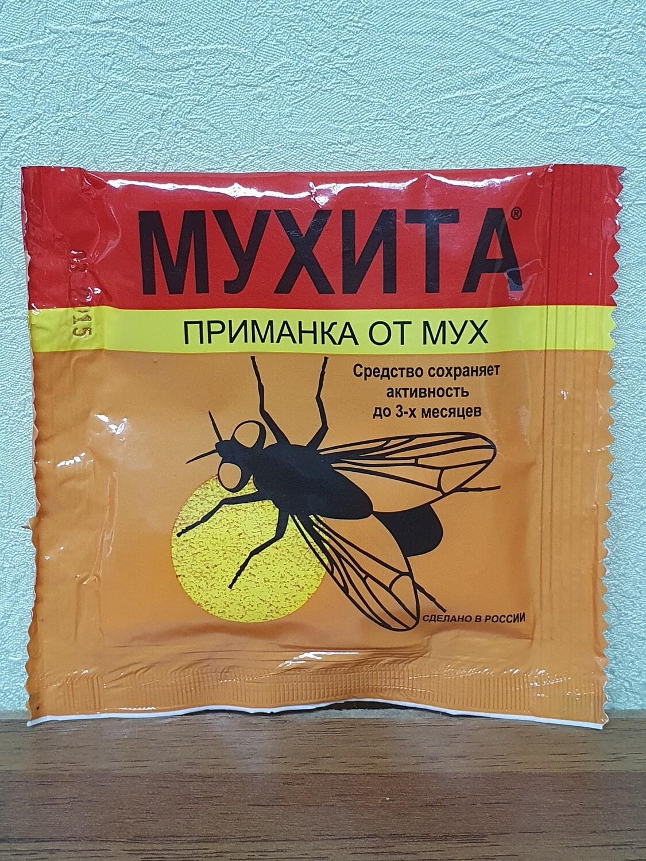Приманка от мух  Мухита, 10г