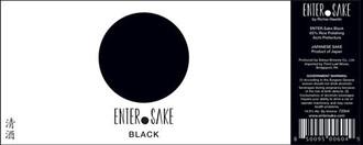 180 ml Enter Sake black dot jar