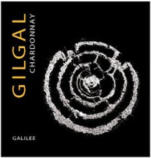 2016 Gilgal Chardonnay - Kosher